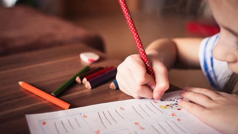 Τμήματα Σχολικής Μελέτης στη Λαμία.