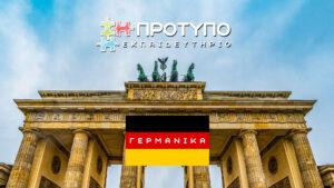2020-06-PROTYPO-GERMANjpg